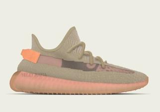 adidas-yeezy-boost-350-v2-clay-11